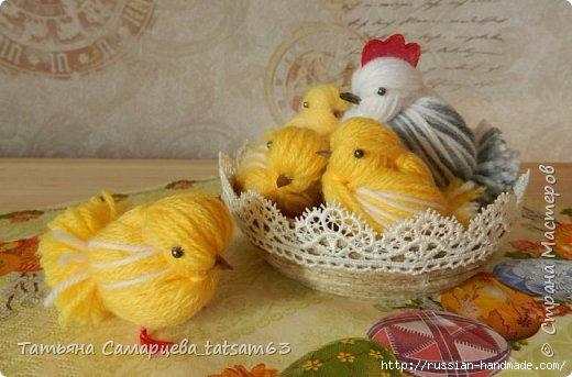 Курочки и цыплята из пряжи. Мастер-класс (1) (520x343, 113Kb)