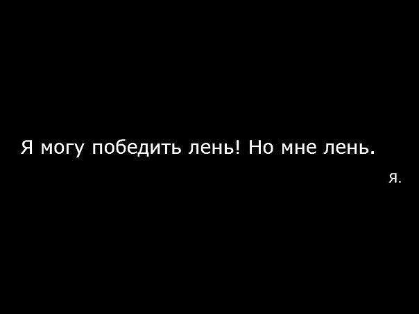 3925311_umor_len (604x453, 8Kb)