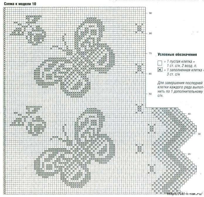 СЏСЏ (8) (696x670, 386Kb)
