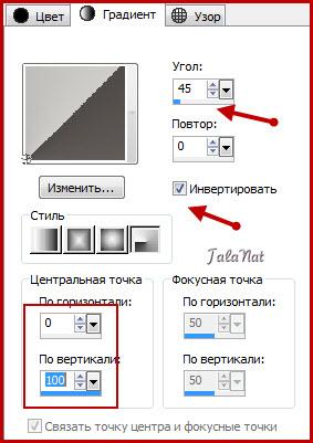 1.jpg/4337747_1 (283x401, 42Kb)