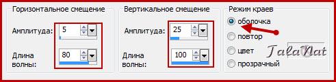 5.jpg/4337747_5 (491x120, 34Kb)