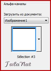 7.jpg/4337747_7 (171x239, 16Kb)