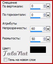 4.jpg/4337747_4_2_ (188x224, 21Kb)