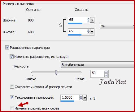 20.jpg/4337747_20 (436x360, 49Kb)