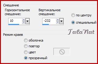 29.jpg/4337747_29 (323x211, 24Kb)