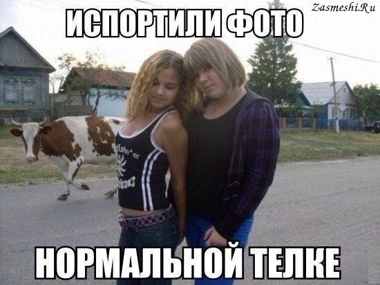 5680197_457Normalnayatelka (550x412, 70Kb)