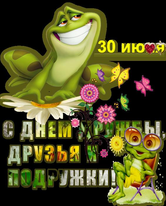 124160395_0_1601ea_eb16363a_orig (566x700, 440Kb)