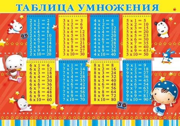 2oP9eOZ82cU (604x424, 113Kb)