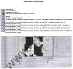 Превью 0_c54f9_172ccf45_orig (700x662, 274Kb)