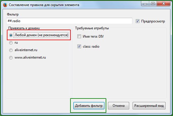 ��� ������� ����� � ���� (���������� ��� Firefox � Chrome)