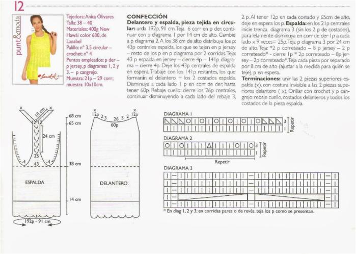 Fiksavimas.PNG1 (700x498, 355Kb)