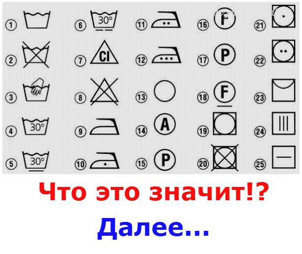 5845504_Bezimyannii (613x515, 120Kb)