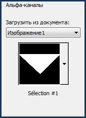 4337747_8 (173x238, 13Kb)
