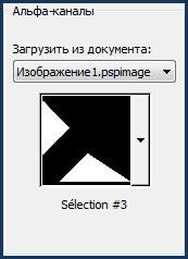 4337747_12 (173x238, 13Kb)