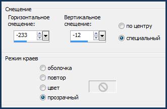 4337747_25 (331x215, 22Kb)