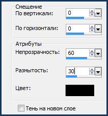 4337747_15_2_ (212x228, 22Kb)