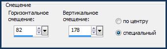 4337747_36 (341x100, 15Kb)