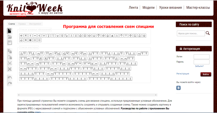 3511355_Toolwiz20158111330 (700x365, 151Kb)