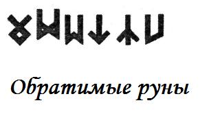 5850402_1 (301x201, 15Kb)