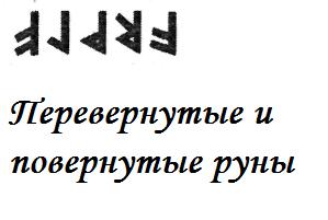 5850402_3 (299x201, 12Kb)