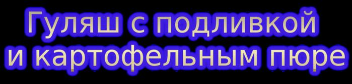5845504_coollogo_com3928748 (700x168, 117Kb)