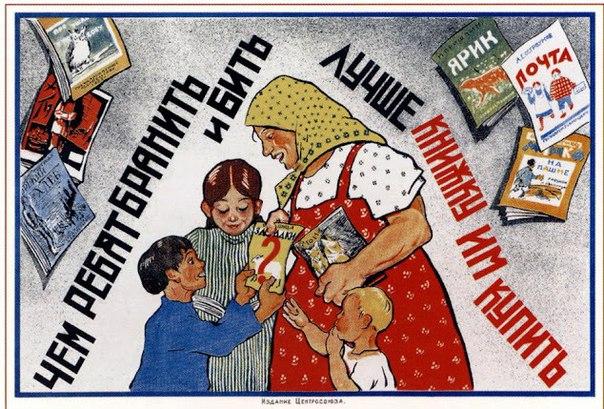 Эдуард Асадов (604x409, 107Kb)