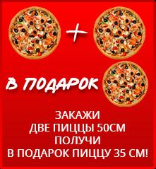 пицца03 (221x239, 37Kb)