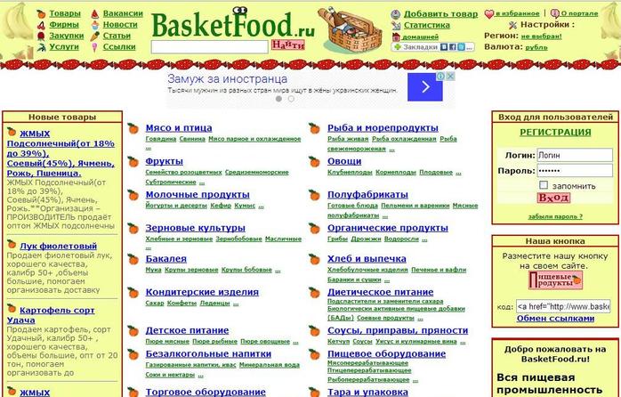 konchervyi_0941007737 (700x446, 423Kb)