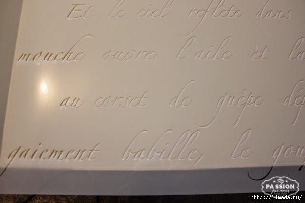 French Poem Desk-9 (600x400, 72Kb)