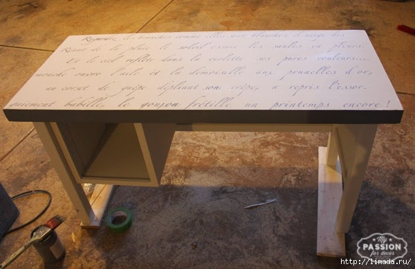 French Poem Desk-13 (600x388, 138Kb)
