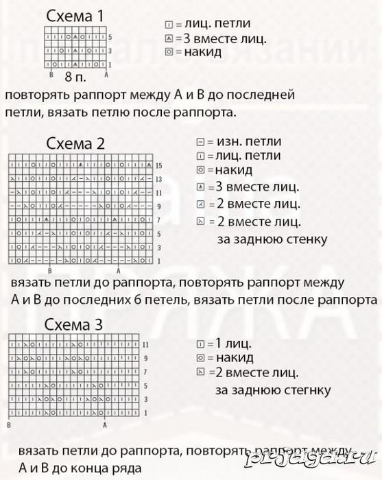 0 (557x700, 246Kb)