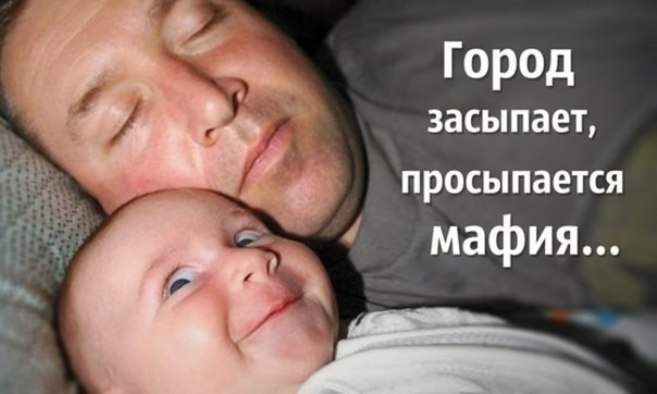 5283370_deti_i_son (604x362, 37Kb)