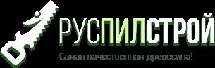 руспилстрой1 (305x97, 9Kb)