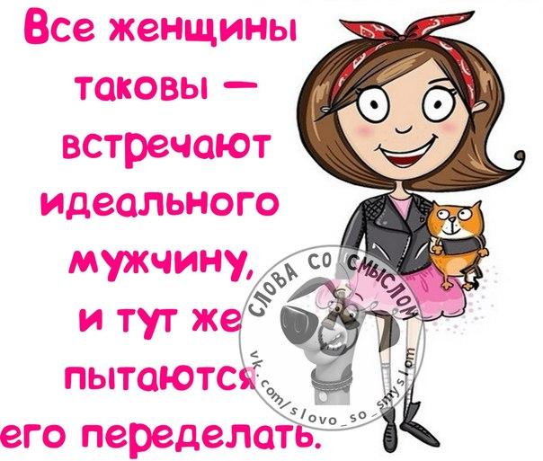 3085196_1408298322_frazki1 (604x513, 73Kb)