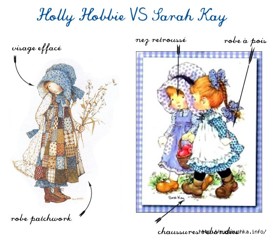 sarah-kay-vs-holly-hobbie2 (550x485, 152Kb)