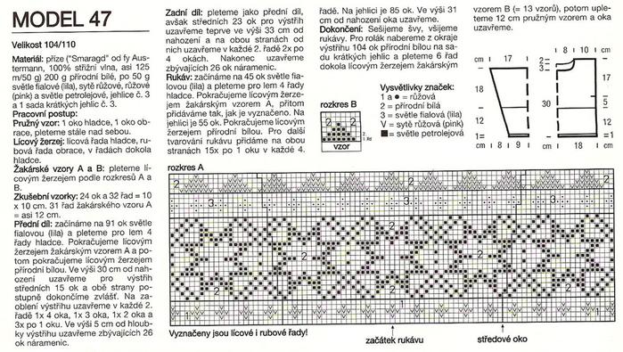 popis na pulovr s rolakem (700x395, 305Kb)