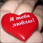 0_a1df5_bbdaeddd_M (150x150, 39Kb)