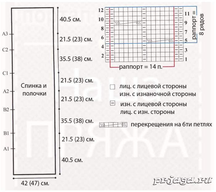 Fiksavimas.PNG1 (700x622, 320Kb)