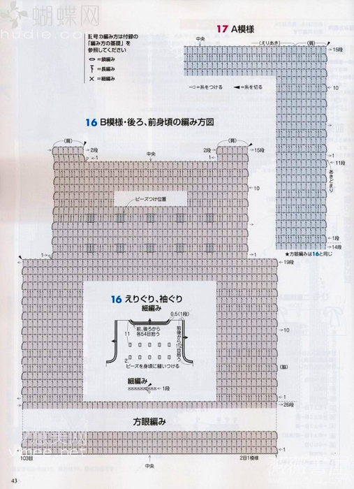 3242125 (507x700, 276Kb)