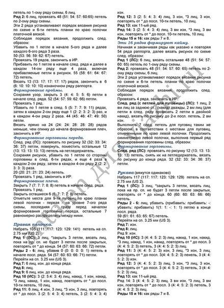 B4JZz9GvN6o (439x604, 234Kb)