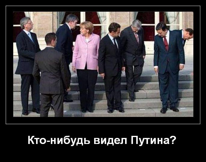 Putin1 (685x539, 60Kb)