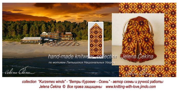 ��������� �������, ������� �������, ����� ��� �������, ����������� ����, Latvian mittens, Fair isle knitting, Jacquard ornament, color pattern/4466041_kurzeme01 (700x364, 416Kb)
