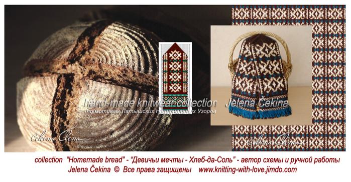 ��������� �������, ������� �������, ����� ��� �������, ����������� ����, Latvian mittens, Fair isle knitting, Jacquard ornament, color pattern/4466041_maidendreams04 (700x364, 450Kb)