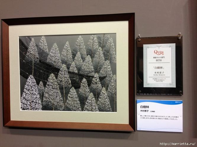 Лоскутное изобразительное искусство от японских мастериц. Часть 1 (1) (666x500, 216Kb)