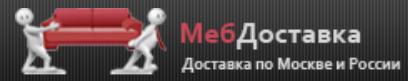5320643_rrdsh (408x81, 24Kb)