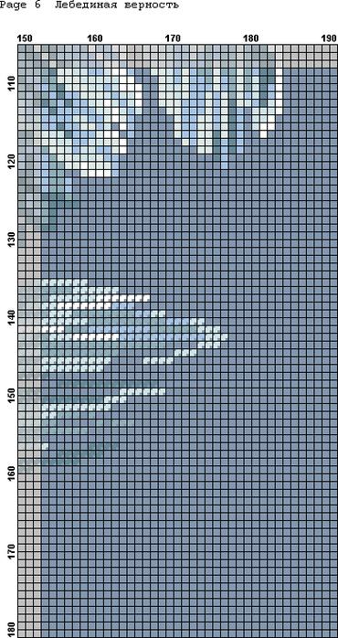0+- (370x700, 431Kb)