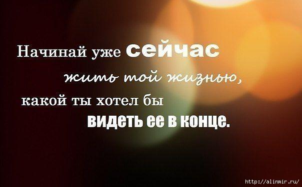 5283370_mydroe_jizn_pyt (604x375, 79Kb)