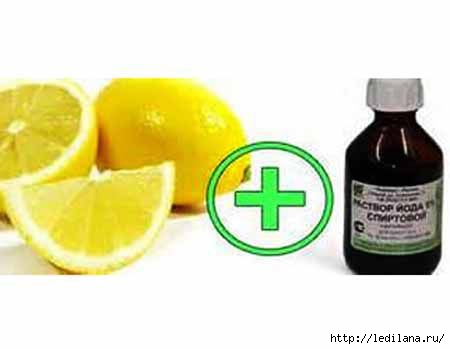 3925311_Iod_s_limonom_ot_osteohondroza (450x349, 37Kb)
