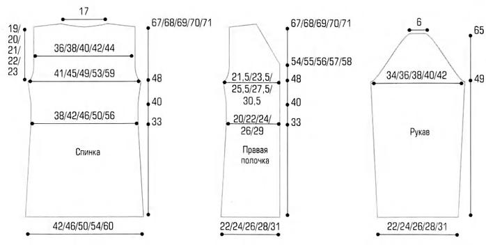 udlinennyy-kardigan-vorotnikom-stoykoy-scheme-spicami-vyazanye-kofty-spicami-shemami (700x352, 68Kb)