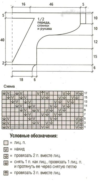 26-1 (374x700, 166Kb)
